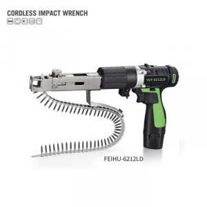Portable Rechargeable Cordless Impact Wrench Electric Power Tools Lithium ion Battery