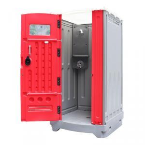 HDPE Portable Shower Room Environmentally Friendly Outdoor Shower Bath Cabin