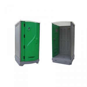 HDPE Portable Shower Room Environmentally Friendly Outdoor Shower Bath