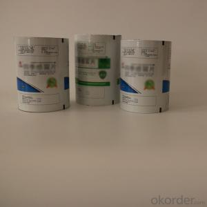BOPP/VMCPP Laminated Film From China Quality Supplier Madicine Package Plastic Package