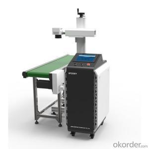 20w/30w Run smoothly Flight line fiber marking machine